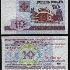 Banconote internazionali: BIELORUSIA. 10 RUBLOS DEL 2000. PICK 23. S/C.. Lote 210323652