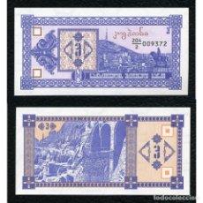 Billetes extranjeros: GEORGIA - 3 LARIS - SIN FECHA (1993) - EMISION 2ª - S/C. Lote 94899882