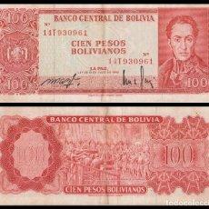 Billetes extranjeros: BOLIVIA 100 PESOS BOLIVIANOS 1962. PICK 164. Lote 82775868