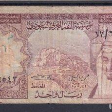 Billetes extranjeros: 0050 BILLETE ARABIA SAUDI USADO. Lote 82879420