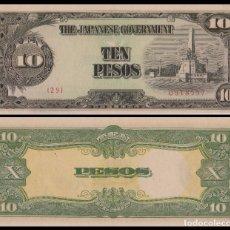 Billetes extranjeros: FILIPINAS-OCUPACIÓN JAPONESA 10 PESOS 1943. PICK 111A. EBC+. Lote 82897840