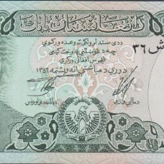 Billetes extranjeros: BILLETES AFGHANISTAN - 50 AFGHANIS 1356-77 - Nº 2024737 - PICK-49C. Lote 170451065