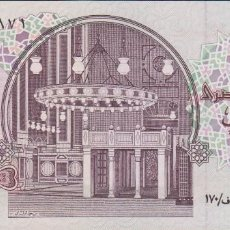 Billetes extranjeros: BILLETES EGIPTO - 10 LIBRAS 1998 - SERIE Nº 1497896 - PICK-51 (SC). Lote 222225725