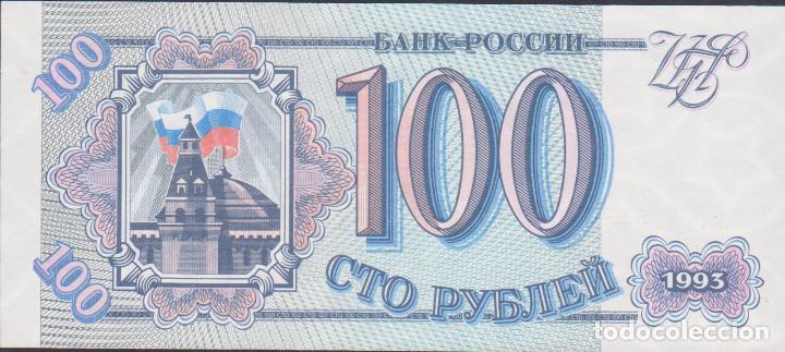 BILLETES RUSIA - 100 RUBLOS 1993 - CB 2315357 - PICK-254 (SC) (Numismática - Notafilia - Billetes Extranjeros)