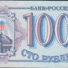 Billetes extranjeros: BILLETES RUSIA - 100 RUBLOS 1993 - CB 2315357 - PICK-254 (SC). Lote 190900526