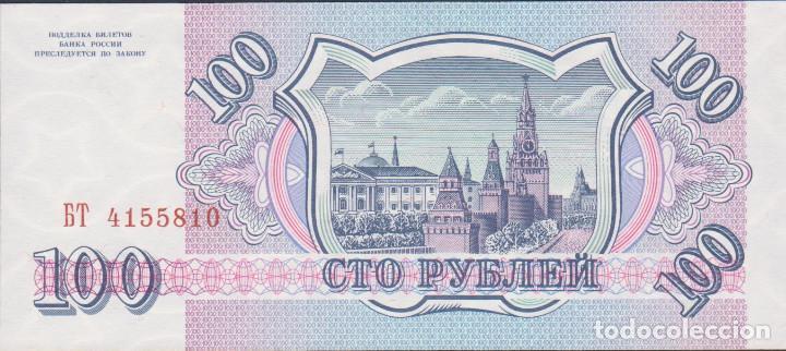 Billetes extranjeros: BILLETES RUSIA - 100 rublos 1993 - Cb 2315357 - PICK-254 (SC) - Foto 2 - 190900526