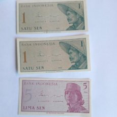 Billetes extranjeros: 8 BILLETES INDONESIA DE 1, 5, 10 Y 25. 2 CORRELATIVOS DE CADA SIN CIRCULAR. Lote 84335536