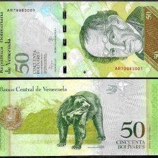 Billetes extranjeros: VENEZUELA - 50 BOLIVARES - 5 DE NOVIEMBRE DE 2015 - S/C. Lote 126059280