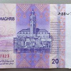 Billetes extranjeros: MARRUECOS. 20 DIRHAMS. Lote 84387930