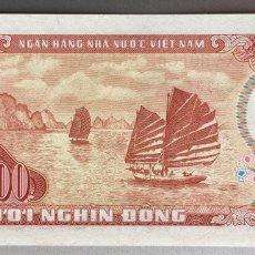 Billetes extranjeros: VIETNAM. 10000 DONG. Lote 84477631