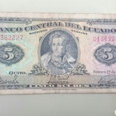 Billetes extranjeros: BILLETE ECUADOR . Lote 84506404