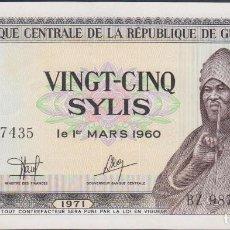 Billetes extranjeros: BILLETES - REPUBLIQUE GUINÉE - 25 SYLIS 1971 - SERIE BZ 987476 - PICK-17. Lote 166215808
