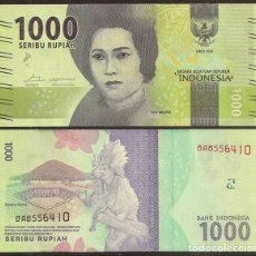 Billetes extranjeros: INDONESIA. BONITO 1000 RUPIAH 2016. S/C.. Lote 118596983