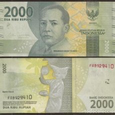Billetes extranjeros: INDONESIA. BONITO 2000 RUPIAH 2016. S/C. . Lote 118596987