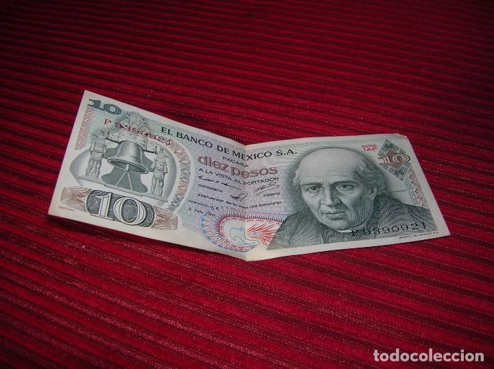 BILLETE DE MÉXICO,10 PESOS .AÑO 1971 (Numismática - Notafilia - Billetes Extranjeros)