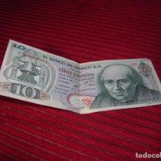 Billetes extranjeros: BILLETE DE MÉXICO,10 PESOS .AÑO 1971. Lote 85030788