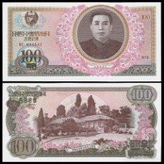 Billetes extranjeros: COREA DEL NORTE - 100 WON - AÑO 1978 - S/C. Lote 96017628