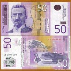 Billetes extranjeros: SERBIA - 50 DINARA - AÑO 2014 - S/C. Lote 126060182