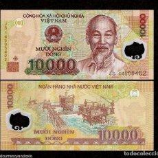 Billetes extranjeros: VIETNAM - 10000 DONG (POLYMERO) - SIN FECHA 2014 - S/C. Lote 96016835