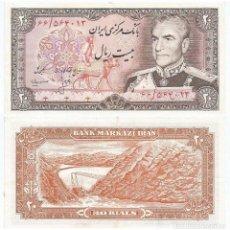 Billetes extranjeros: IRÁN 20 RIALS 1974-49, FIRMA 16 PICK 100.A.2. Lote 86320152