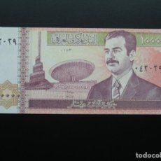 Billetes extranjeros: IRAK IRAQ 10000 DINARES DINARS 2002, SC UNCIRCULATED.. Lote 194639776