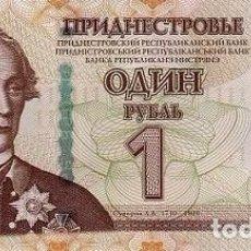 Billetes extranjeros: [CF2104] TRANSNISTRIA 2012, 1 RUBLO (UNC). Lote 237422805