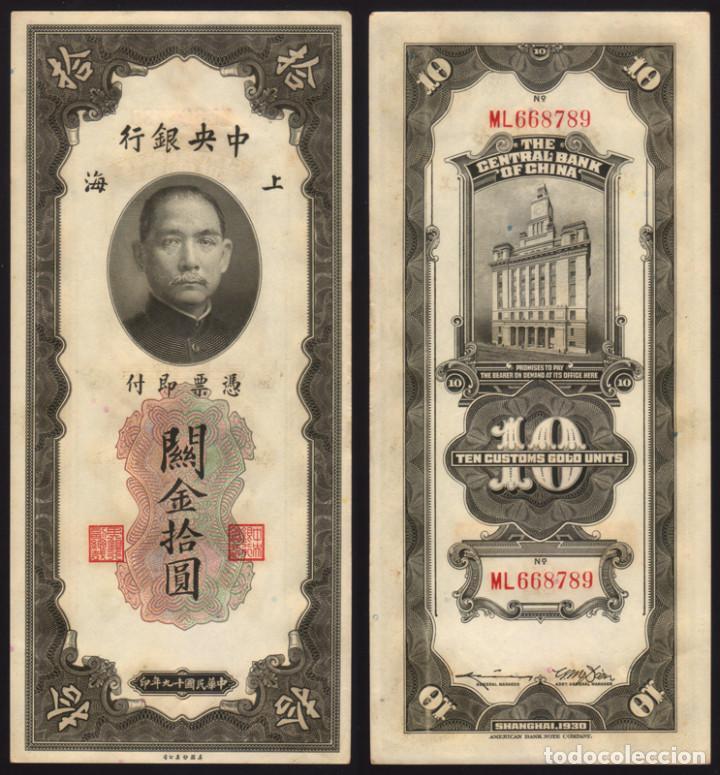 BILLETE CHINA - 10 CUSTOMS GOLD - 1930 - SIN CIRCULAR (Numismática - Notafilia - Billetes Extranjeros)