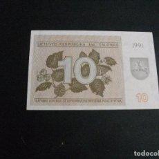 Billetes extranjeros: PRECIOSO BILLETE PLANCHA DE LITUANIA 10 TALONAS DEL AÑO 1991 VER TODOS MIS LOTES DE BILLETES. Lote 218001751