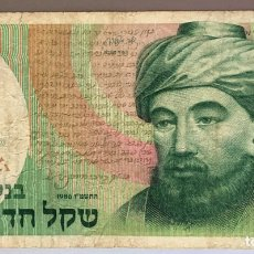 Billetes extranjeros: ISRAEL. 1 SHEQEL. Lote 87050418