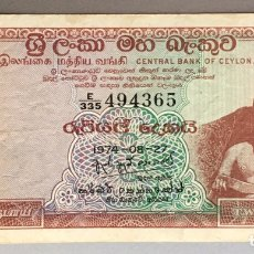 Billetes extranjeros: CEYLÁN. CEYLON. SRI LANKA. 2 RUPIAS 1974. Lote 87175204