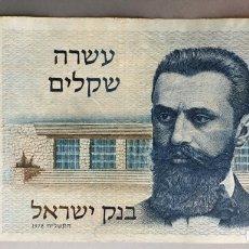 Billetes extranjeros: ISRAEL. 10 SHEQELIM 1978. Lote 87176160