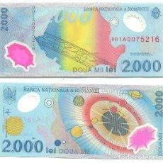 Billetes extranjeros: RUMANÍA - ROMANIA 2.000 LEI 1999 (POLÍMERO), SERIE 001A PICK 111.B SIN CIRCULAR. Lote 87378352