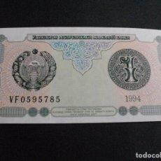 Billetes extranjeros: PRECIOSO BILLETE DE 1 SO'M, DEL 1994 EL DE LA FOTO VER TODOS MIS LOTES DE BILLETES. Lote 109761444
