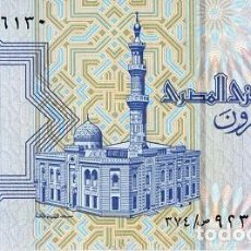 Billetes extranjeros: [CF2249] EGIPTO 2006, 25 PIASTRAS (UNC). Lote 87558868
