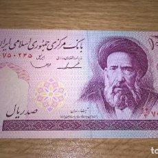 Billetes extranjeros: IRAN. 100 RIALS. ESTADO PLANCHA. Lote 156923524