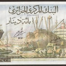 Billetes extranjeros: ARGELIA. 100 DINARS 1964. PICK 125. TAMAÑO XXL.. Lote 87986167