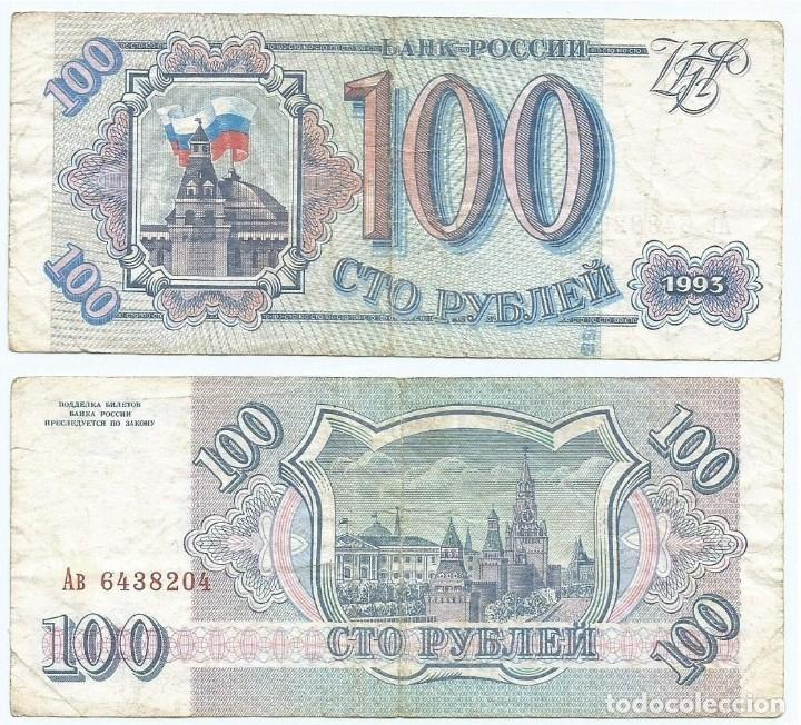 RUSIA - RUSSIA 100 RUBLOS 1993 PICK 254 (Numismática - Notafilia - Billetes Extranjeros)