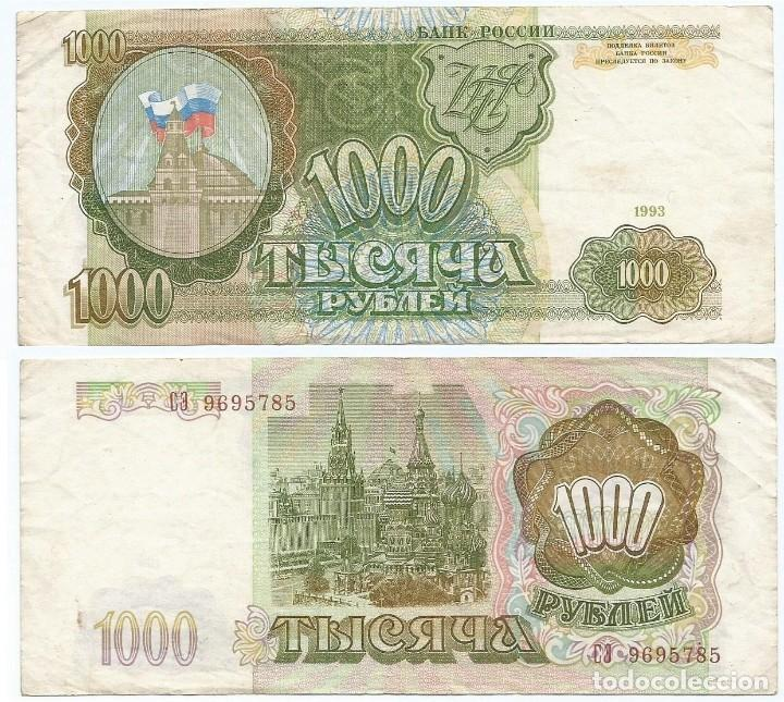 RUSIA - RUSSIA 1.000 RUBLOS 1993 PICK 257 (Numismática - Notafilia - Billetes Extranjeros)