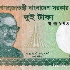 Notas Internacionais: [CF2286] BANGLADESH 2012, 2 TAKA (UNC). Lote 240566925