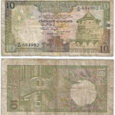 Billetes extranjeros: SRI LANKA 10 RUPEES 1985 PICK 92.B. Lote 88210948