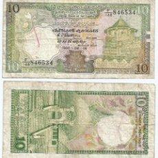 Billetes extranjeros: SRI LANKA 10 RUPEES 1990 PICK 96.E. Lote 88211080