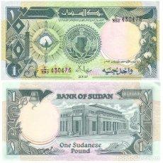 Billetes extranjeros: SUDÁN 1 POUND 1987 PICK 39 SIN CIRCULAR. Lote 88211696