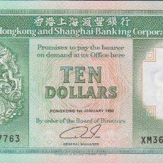 Billetes extranjeros: BILLETES -HONG KONG - 10 DOLLARS 1992 - SERIE XM - CAPICUA - 367763 - PICK-191C (SC). Lote 88287480