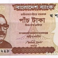 Notas Internacionais: [CF2292] BANGLADESH 2014, 5 TAKA (UNC). Lote 88320932