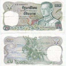 Billetes extranjeros: TAILANDIA - THAILAND 20 BATH 1981 PICK 88.9. Lote 88366980