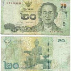 Billetes extranjeros: TAILANDIA - THAILAND 20 BATH 2013 FIRMA 1 PICK 118. Lote 88367188