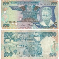 Billetes extranjeros: TANZANIA 100 SHILINGI 1986 PICK 14.A REF 1287. Lote 88367292