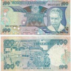 Billetes extranjeros: TANZANIA 100 SHILINGI 1986 PICK 14.A REF 1287. Lote 88367344