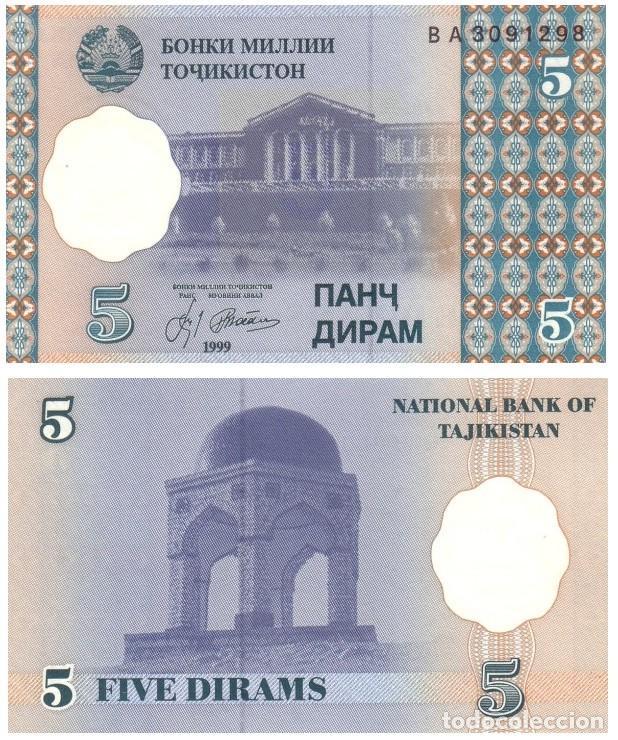 TAYIKISTAN - TAJIKISTAN 5 DIRAM 1999 PICK 11.A SIN CIRCULAR (Numismática - Notafilia - Billetes Extranjeros)