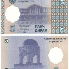 Billetes extranjeros: TAYIKISTAN - TAJIKISTAN 5 DIRAM 1999 PICK 11.A SIN CIRCULAR. Lote 88367464